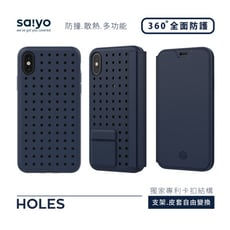 Holes 療癒防撞手機殼- iPhone 6/7/8/6+/7+/8+/iPX