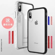 [送MIT移動電源]iPhone X/XS MAX/XR/6+/7+/8+ 手機保護殼美國軍規防摔極