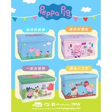 YoDa peppa pig 佩佩豬收納箱/兒童玩具收納箱(四款可選)
