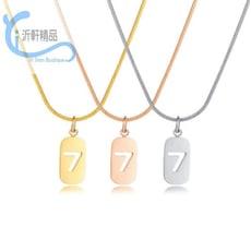 幸運7項鍊 情侶對鍊 白鋼項鍊 lucky7項鍊 情侶項鍊 情人節 禮物 沂軒精品 F0152