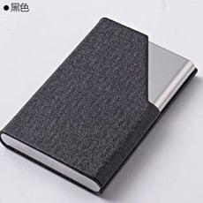 時尚名片盒 高檔名片盒 商務名片夾 信用卡 PU皮革25張 沂軒精品
