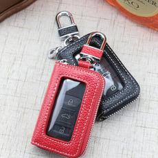 汽車鑰匙包 鑰匙套 適用AUDI BMW BENZ VW TOYOTA MAZDA SUZUKI