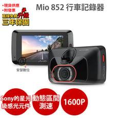Mio 852 【送128G+保護貼+拭鏡布】Sony Starvi 動態區間測速 行車紀錄器
