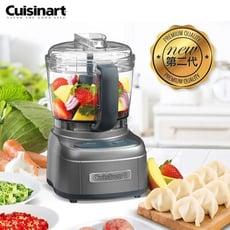 【Cuisinart 美膳雅】玩味輕鬆打 4杯迷你食物處理機/調理機 ECH-4GMTW