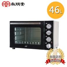 【尚朋堂】46L 商業用雙層鏡面烤箱 SO-9546DC