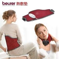 【德國 博依 beurer】易固型熱敷墊 保固三年(HK55) 加贈BIOWELL冷熱敷墊