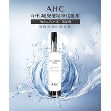 韓國AHC玻尿酸保濕精華化妝水神仙水100ml全新正品
