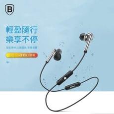 Baseus倍思 S30 Encok運動藍牙耳機 防水降噪耳機 LANS