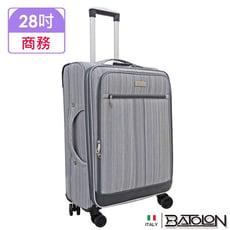 【BATOLON寶龍】28吋 都會雅痞TSA鎖加大商務箱/旅行箱 (灰)
