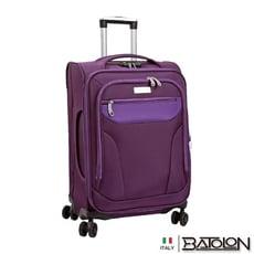 義大利BATOLON  24吋  貴族風采TSA鎖加大商務箱/旅行箱 (3色任選)