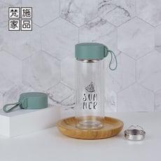 涼夏商品】優傾雙層玻璃水杯(便擕提繩) 300ml 共四色