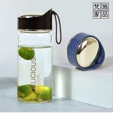 【涼夏商品】 艾拉玻璃水杯(創意便攜提繩) 400ml 共四色