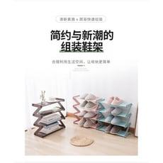不銹鋼組裝多層鞋架 共四款