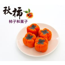 柿柿如意蛋糕造型毛巾