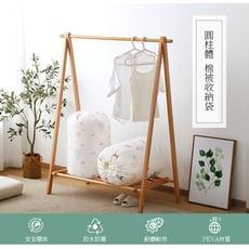 換季收納  日本LOFT收納術 防水大容量棉被衣物收納袋
