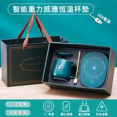 【DaoDi】恆溫杯墊暖心禮盒(杯+杯墊+攪拌棒) 保溫杯墊組