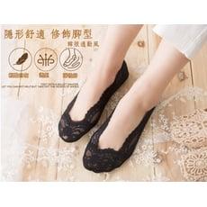 【DaoDi】蕾絲花邊透氣防滑隱形襪(5色任選)