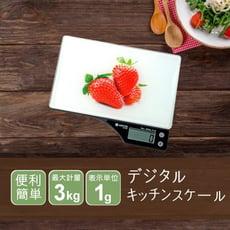 KINYO日系水果圖案料理秤