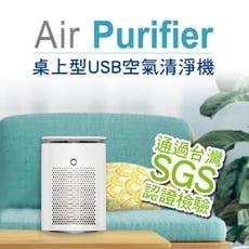 KINYO高效能HEPA空氣清淨機AO-505(3-5坪空間適用)
