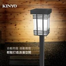 KINYO太陽能LED庭園燈