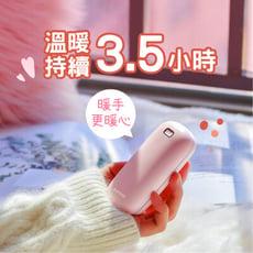 【電子暖暖包】充電式暖手寶 暖暖蛋