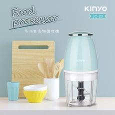 KINYO食物調理機*副食品/果汁/冰沙/絞肉/研磨*附食譜JC-23