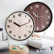 KINYO日式無印風木紋靜音掛鐘