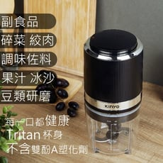 KINYO食物調理機*副食品/果汁/冰沙/絞肉/研磨*附食譜