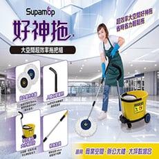 商用好神拖(2布) 買就送去味大師空氣芳香+茶樹地板清潔劑