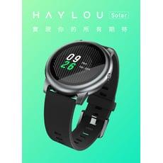 《Haylou Solar》小米有品智慧手錶 IP68 睡眠/心律/訊息 (台灣繁體中文版)