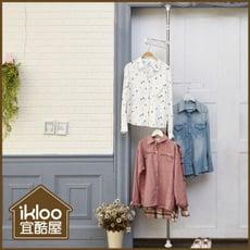 【ikloo】頂天立地不鏽鋼旋轉曬衣架/陽台曬衣架/衣架/掛衣桿/伸縮衣架/曬衣桿/晾衣架
