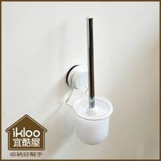 【ikloo】TACO無痕吸盤系列-馬桶刷吸盤組/荷重承載力: 6Kg方便清理底部/衛浴刷