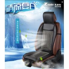 【佐比卡尼】汽車吹風涼爽坐墊(12V轎車適用)