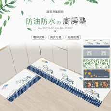 防油防水廚房臥室皮革記憶彈性地墊