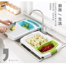 多功能洗菜瀝水籃切菜板