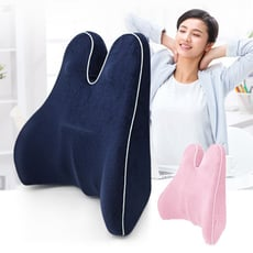 人體工學舒壓記憶棉腰枕