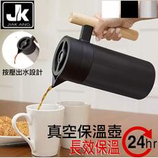 JK日式加大不銹鋼保溫壺