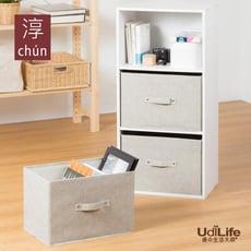 UdiLife 橫式抽屜置物盒 (2色可選)