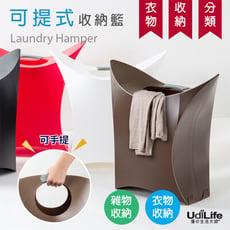 大容量 多功能收納籃/洗衣籃