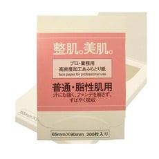 日本金箔老舖業務用吸油面紙-油性肌/混合肌專用200枚入