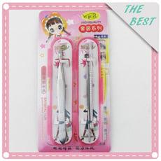 美容工具3件組 眉夾 粉刺針 掏耳清潔棒
