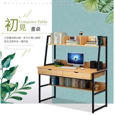 【雙抽屜書架桌】雙層置物書架強化鋼架電腦桌辦公桌書桌桌子兒童桌工作桌
