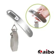 aibo 鋁合金髮絲紋 數位電子行李秤