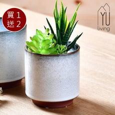 [買一送二]藍色復古陶瓷圓管花盆(小,10CM)【YU Living】再送↘人造葉+多肉盆栽