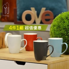【YU Living】北歐簡約風彩色馬克杯4件組(320ML)