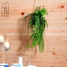 【YU Living】仿真吊掛式球型蕨類植物裝飾/人造盆栽(綠色)