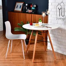 [限時特賣] 北歐風 山毛櫸木鐵架圓餐桌/茶几(白色)【YU Living】