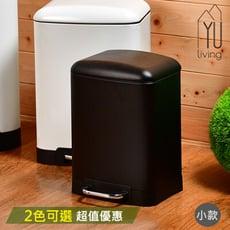 [限時特賣] 北歐風緩降蓋腳踏雙層設計垃圾桶6L(小,2色)【YU Living】