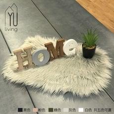 【YU Living】多用途毛毛造型裝飾墊 沙發墊(5色)
