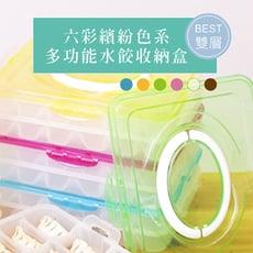 [太順商行]可提式水餃保鮮盒/ 水餃盒(2層水餃保鮮盒) 顏色隨機出貨